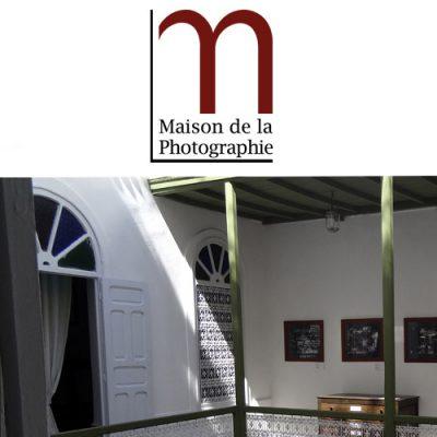 MUSEE MAISON DE LA PHOTOGRAPHIE